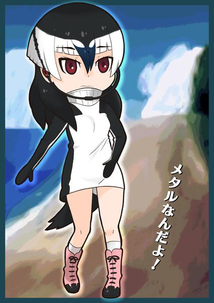 【公式フレンズを描いて】ヒゲペンギン【みたんだよ!】