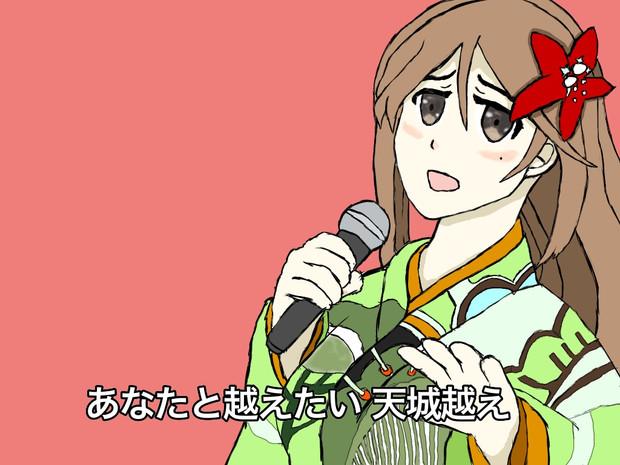 加賀さんも真っ青の歌唱力