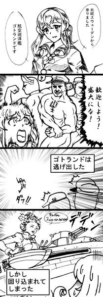 2018初秋イベントE-5「全力出撃!新ライン演習作戦」