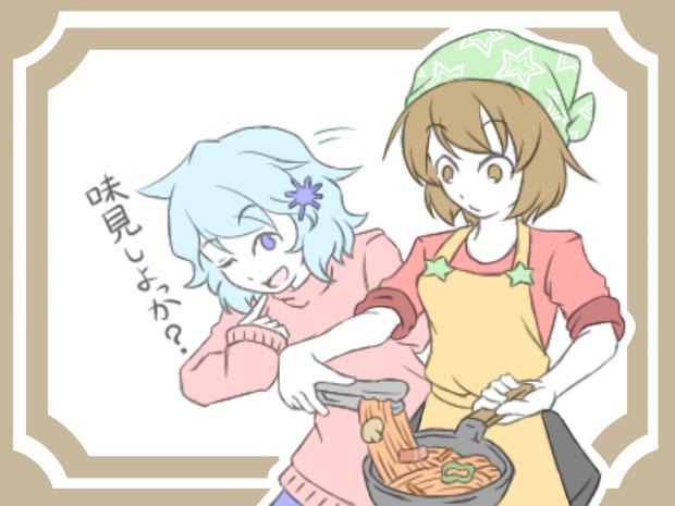 お料理リリカ