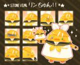 【MMD第二回STONE祭_参加賞】リンちゅん