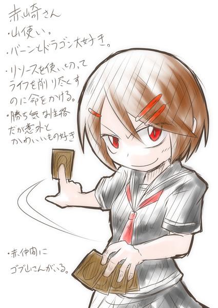 ウチノコMTG部(赤)