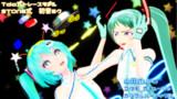 【MMD】【MMD第二回STONE祭】