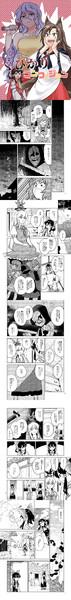 【東方紅楼夢14】「くびかりコンフュジョン」