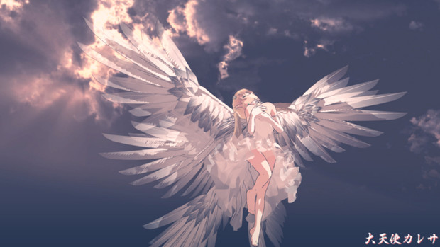 MMD 大天使カレサ