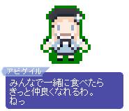 【ドット】アビゲイル・ウィリアムズ