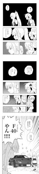 (10-12/12P) 茜ちゃんと泣く女