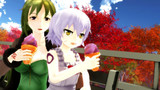 【Fate/MMD】紅葉名物紅いもソフト!