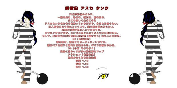 天才詐欺師 紅葉 さんのイラスト ニコニコ静画 イラスト