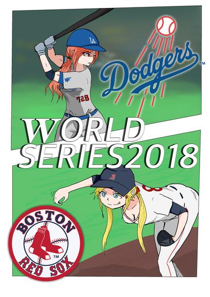 ワールドシリーズ2018