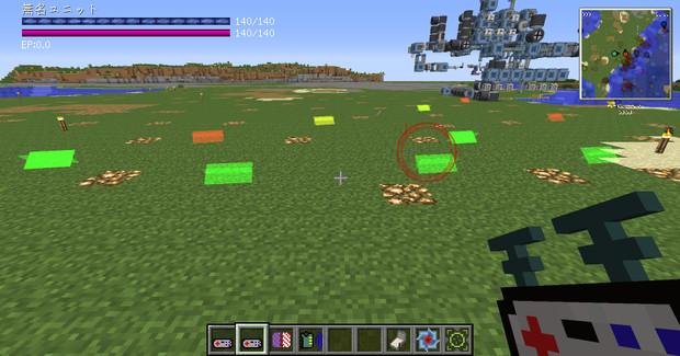 #Minecraft おーー、弾タゲれるよ!  #JointBlock