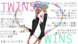 TWINS(オティーク&リトル)キャラ紹介