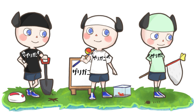 ザリT三種