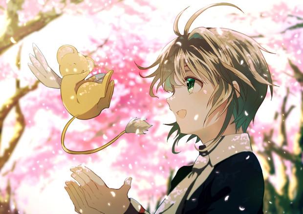 桜とさくらとケロちゃん