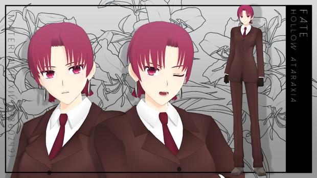 【Fate/MMD】バゼット・フラガ・マクレミッツ 配布