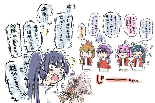 秋刀魚ぽりす七駆