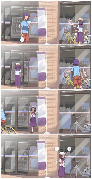 自転車で来た!!3