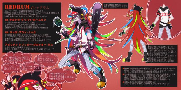 【コンパスデザコン】REDRUM / レッドラム