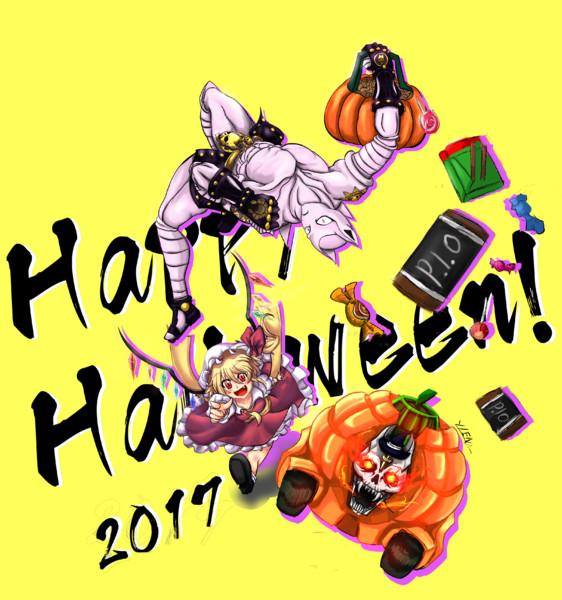 2017Happy Halloween