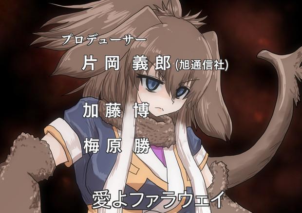 二期アニメOP