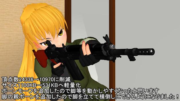 64式小銃アップデートしました!【MMDモデル配布】