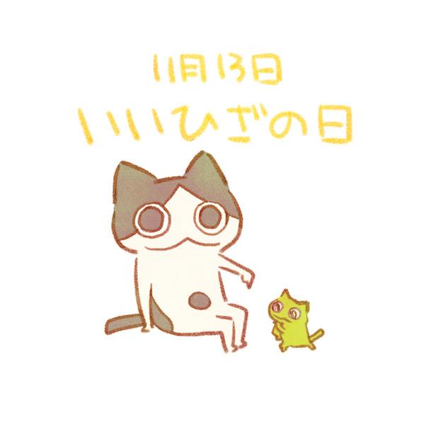 いいひざの日 赤沢 佳 さんのイラスト ニコニコ静画 イラスト