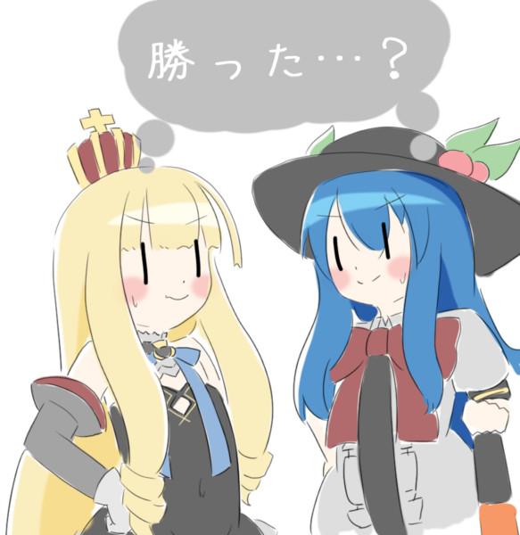 天子ちゃんとクイーンエリザベスちゃん