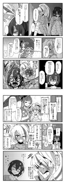 ゾンビィ6話漫画