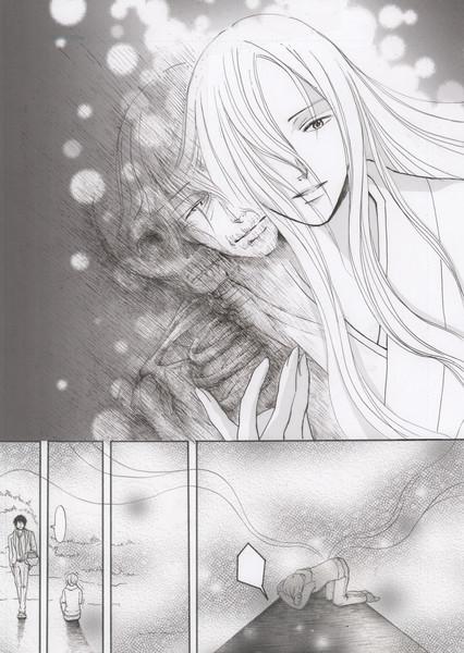 妖夢恋奇譚わたしの中のあなたは誰のイラスト6 ニコニコ静画