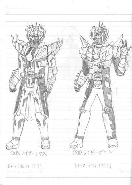 ジオウ系オリジナルライダー/仮面ライダーレクス/仮面ライダーゲイン