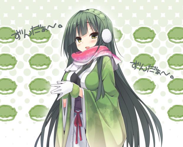 【お知らせ】冬服差分の追加
