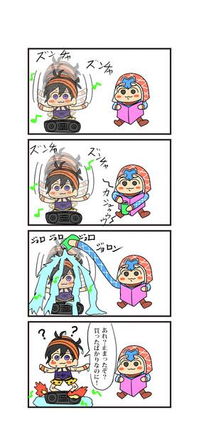 スパライトシャワー