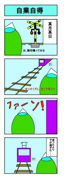 がんばれゆゆ河童15