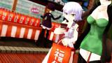 駄洒落小ネタ『ハツ(初)売り』【Fate/MMD】