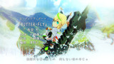 Butter-Fly【PSO2es】