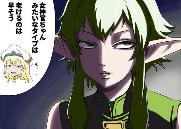 妖精弓手②