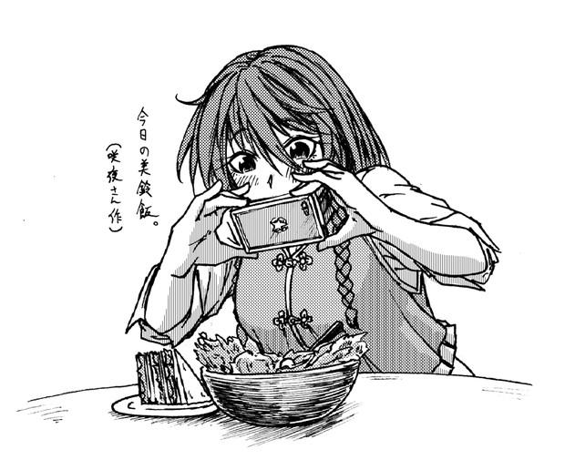 料理画像ですかもんばんちょー!!!!