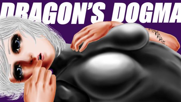 ドラゴンズドグマDA ゆっくり実況サムネ