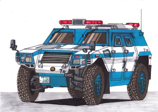 自衛隊の軽装甲機動車を警察が採用したら…