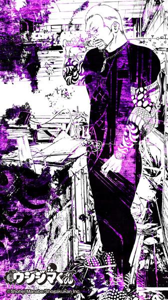 『闇金ウシジマくん』特製壁紙(スマートフォン)