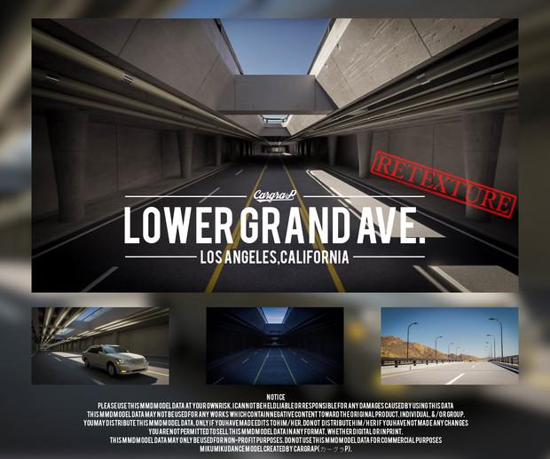 グランドアベニュー高架下風ステージReTex配布します