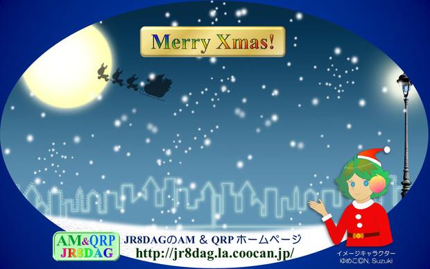 Jr8dagのam Qrp ホームページの壁紙クリスマス2018その2 Jr8dag