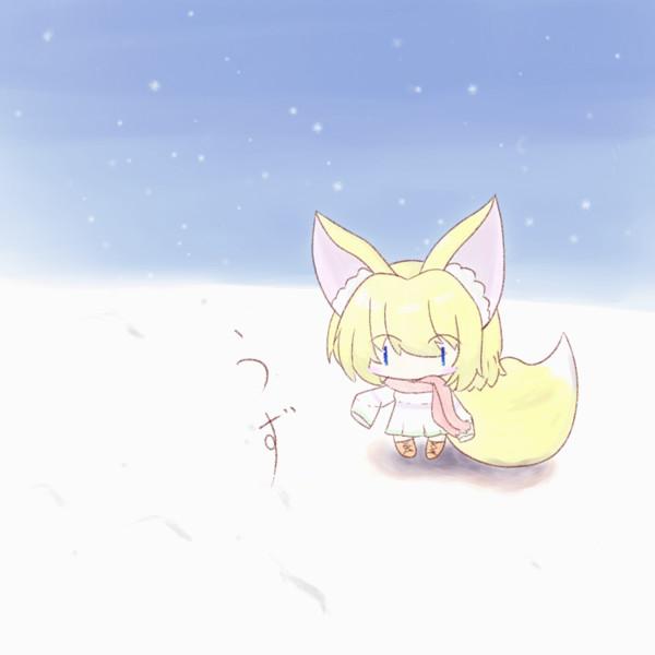 ダイブ!【Gifアニメ】