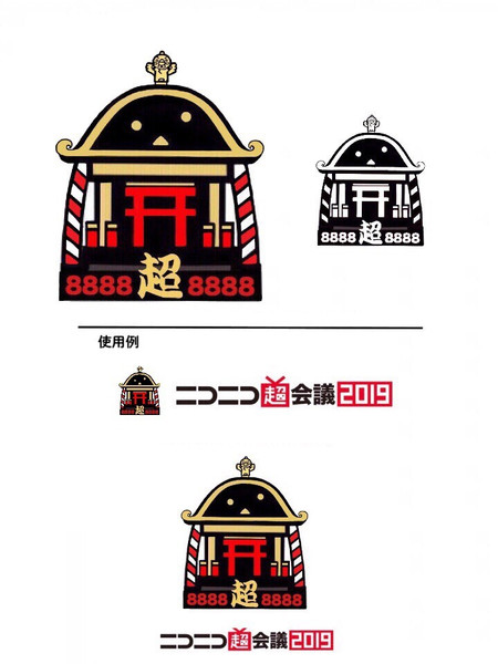 テレビ神輿ちゃん
