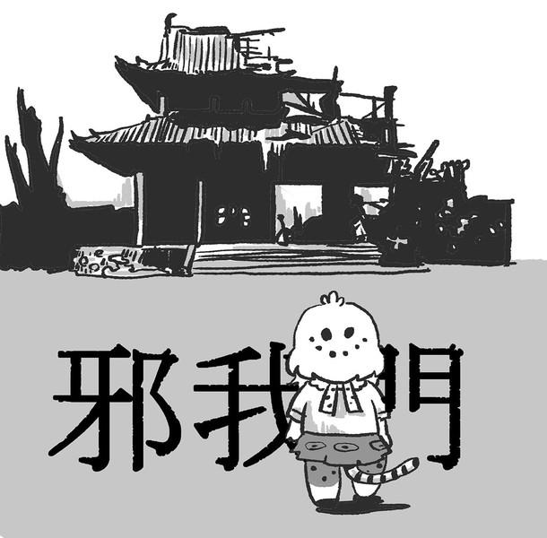 ジャガ澤映画