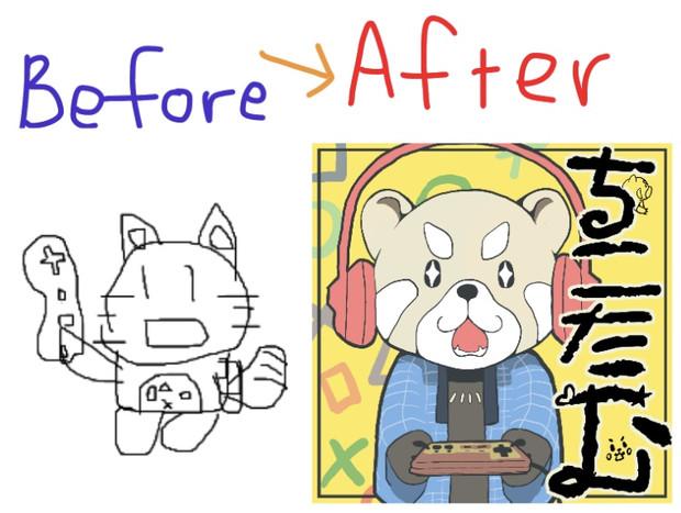 サムネ原画→絵師