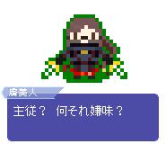 【ドット】虞美人