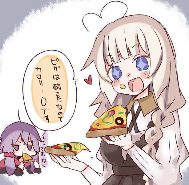 ピザについて悪いこと言うあかりちゃん