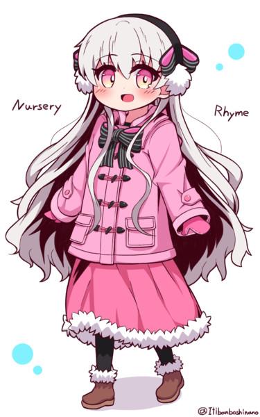 ナーサリーちゃん(冬服)