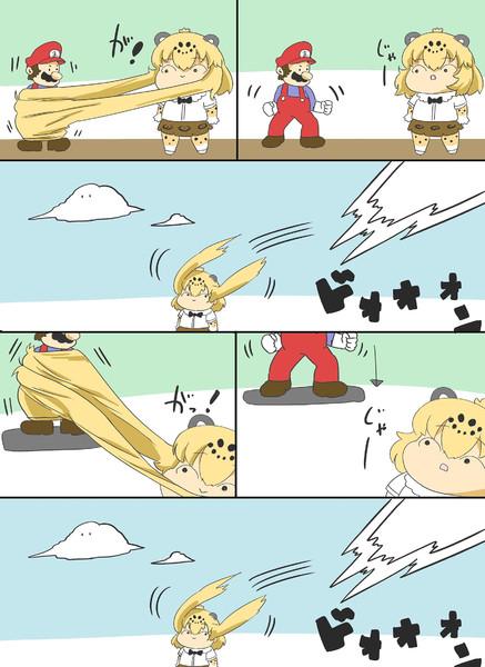 スマッシュジャガーちゃん